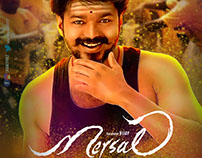 Mersal 2017 (Indie) key make-up for Poland