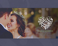 Couple Names in Arabic Calligraphy - Free Style
