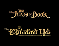 The Jungle Book - 2016 - Tamil Typography