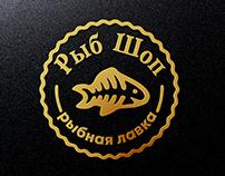 Рыб Шоп logotype design