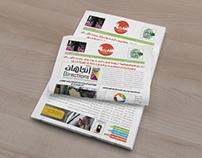 Newspaper Semah