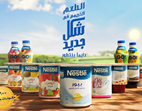 Nestle New look
