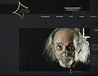 Ukrainian Film Academy
