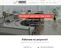 Advertising agency KRICHET