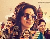Pushpaka Vimana | Kannada Movie | Official