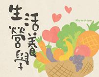 插畫海報設計 AD Design