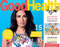 Actress Saba Mubarak For Good Health Magazine.