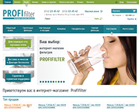 Profifilter -  water purification systems shop