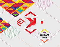 Ярмарка народных ремесел в городе Суздаль 2015