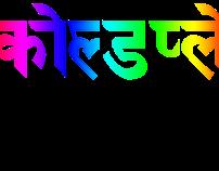 Coldplay hindi