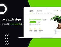 House Plants   UI/UX Design