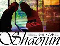 Poster of Shaojun 60