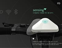 [제품] Sensing
