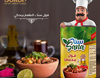 SULTAN company social media post
