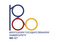 IGU anniversary logo
