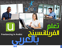 Freelancing in Arabic Course Ad