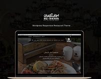 ardcanaan web design UX/UI