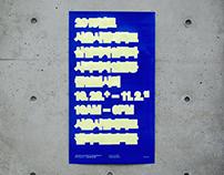 2015 UOS VD: Graduate Exhibition