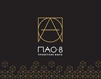 Presentation PAO 8 - project bureau / branding