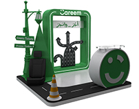 Careem Activation Booth