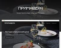 Primavera - Italian restaurant