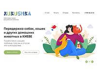 """Landing Page """"Kukushka"""""""