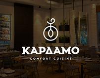 KARDAMO - comfort cuisine