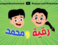 Ruqaya and Mohamed Animation for Kids