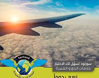 SORTOD Travel & Tourism Agency