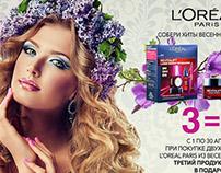 Cosmetic & perfume shop