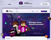 Веб-дизайн для проекта Planet Chromatica!