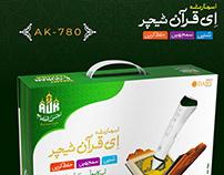 AUK Ak-780 Quran