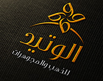 Alwateed Jewelry