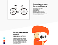 Landing page Design For Bicycle Shop