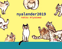 Original calendar 2019