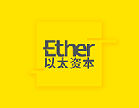 Ether Capital