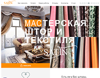 Website of a textile studio