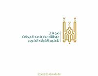 شعار مجمع العجلان