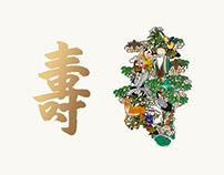 ChangShouZhiXiang Liquor