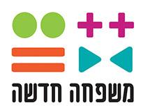 new family-rebranding offer- student project