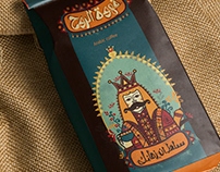 "Packaging""Qahwet ElRoh"""