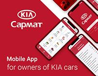 KIA Сармат | Mobile App | Cars Service