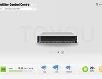 服务器管理平台