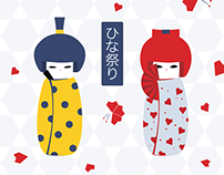 ひな祭り| Hina Matsuri