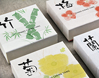 香乘堂 / Xiangchengtang Package Design