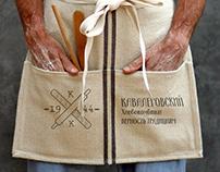 KXK Bakery | Logo & Brand ID