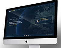 Веб сайт EuroTransit