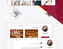 Afrahkom Website - موقع أفراحُكم