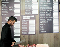 Apostolou Butcher shop