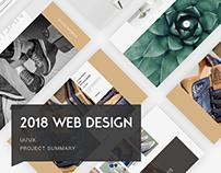 2018网页设计全整理